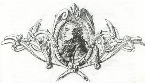 portrait-saint-martin-chronique-amadou