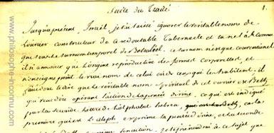 traite-sur-la-reintegration-manuscrit-gof-wukassovich